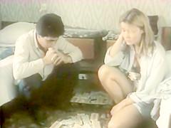 Anna Tikhonova in Muskal (1990)